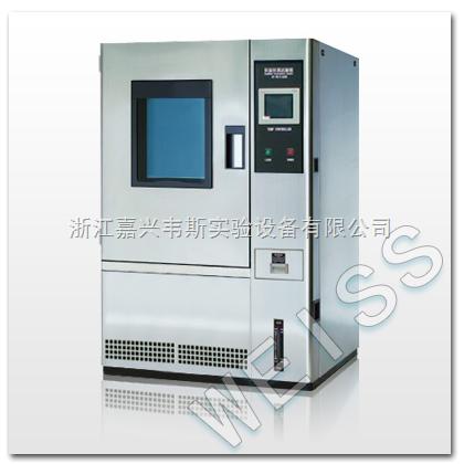 杭州恒温恒湿试验机