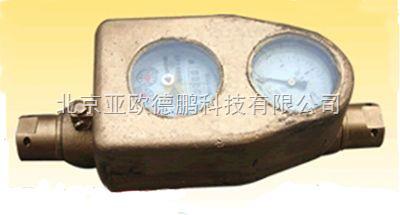DP-LCG-SK/MSJ-E-高压注水流量计 高压水表