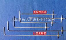 皮托管,皮托管厂家,皮托管批发,上海皮托管