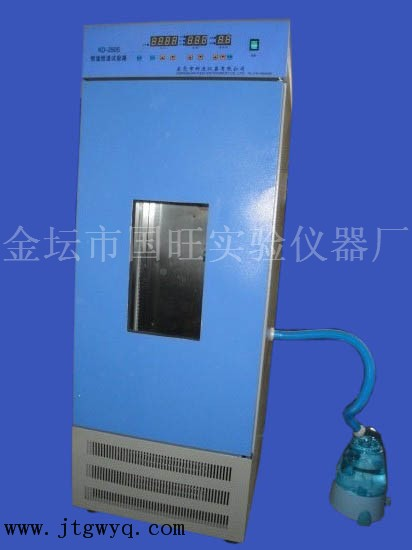 250HL-恒温恒湿培养箱