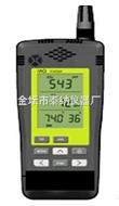 空气质量分析仪