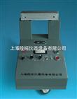 HA-3型轴承加热器,轴承加热器厂家,轴承加热器价格