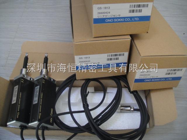 小野位移传感器GS-1813