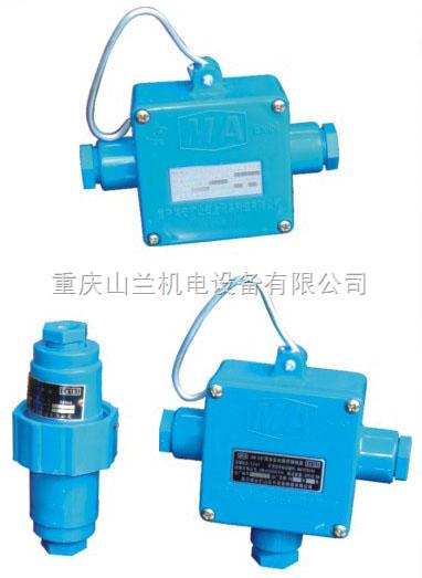 jhh 矿用本安型接线盒-两通三通接线盒
