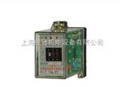 JL-50EK电流继电器,JL-50FK电流继电器