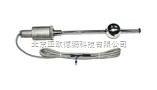 :DP-WAT1-C-油缸内置磁致伸缩液位传感器/油缸内置磁致伸缩液位传感仪