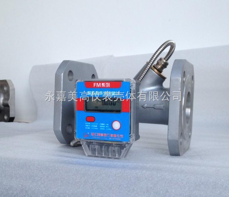CM425S-P不锈钢管段式超声波流量计
