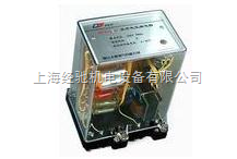 BZY-1正序电压继电器