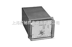 LZY-2正序电压继电器