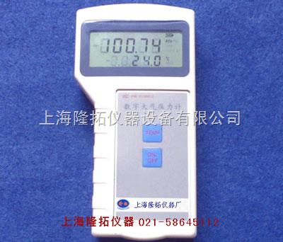 数字大气压力表,数字大气压力计