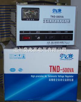 计算机 印刷专用TND-500VA单相高精度交流稳压器500W