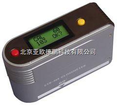 DP-0686-鏡向光澤度儀/光澤度儀