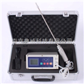 上海泵吸式硫化氫檢測儀