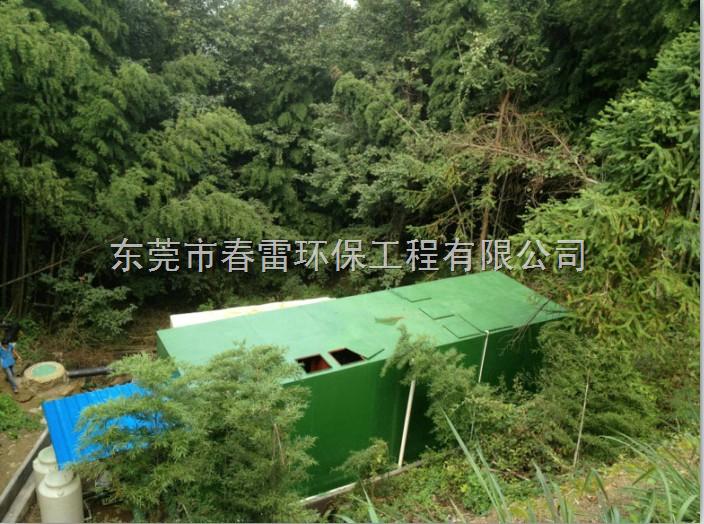 厦门生活/工业一体化污水处理设备厂家|公司|企业