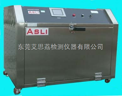 UV紫外光耐候试验箱 仿真环境