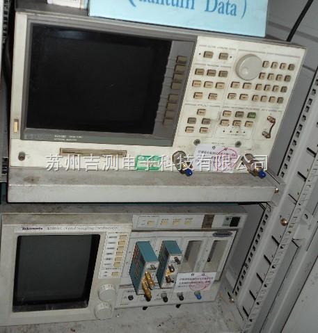 苏州现货供应二手安捷伦HP8753D网络分析仪