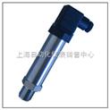 WP402型 高精度压力变送器 WP402B-1G22E2