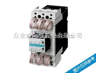 3RT1647-1AP01-西門子電容接觸器