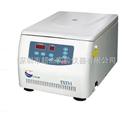 深圳超杰TXT3-1液基专用离心机\医用离心机