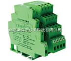 超薄型變送器輸入/配電隔離器