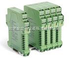 SFG-M系列模拟量输入隔离器