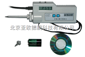 DP-VM-9502A-存储式数字测振仪 数字测振仪