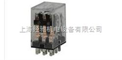 MY4小型电磁继电器,MY4NJ小型电磁继电器