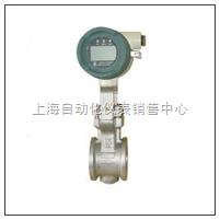 信号电缆(分离型) YF011