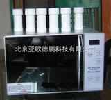 DP-GZ-WXJ-III微波闭式消解仪(新改型)