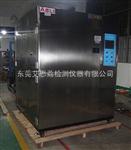 高低温湿热交变循环试验箱厂家直销