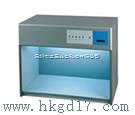 HK-4-2013新款熱銷!!標準光源對色燈箱、光源箱