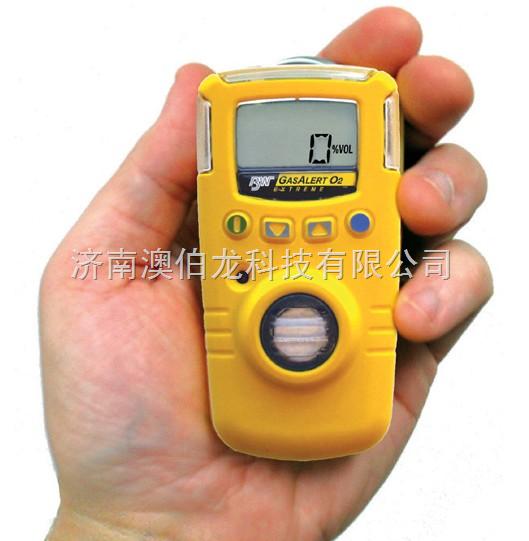 大庆硫化氢报警仪GAXT-H-DL