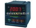 JKH-D4智能三相可控硅移相触发器/调压器