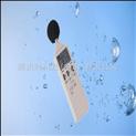台湾泰仕TES-1350A數位式噪音计