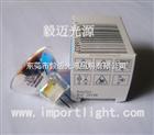 欧司朗8V20W 64255酶标仪灯泡