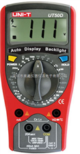 UT50D优利德通用型数字万用表UT50D