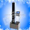 薄膜拉力试验机,薄膜拉伸试验机,薄膜拉伸测试机