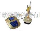 DP-YD200-水质硬度仪/水质硬度计/