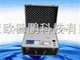 便攜式測油儀/測油儀(實驗室野外兩用)