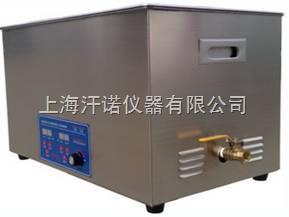 HN-30AL-大功率可调型超声波清洗器
