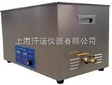 大功率可调型超声波清洗器