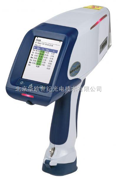天津手持式光谱仪价格