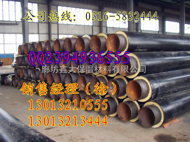 聚乙烯聚氨酯埋地夹克保温管,架空式塑套钢防腐蒸汽保温管价格