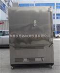湖南温度冲击试验机技术含量国内