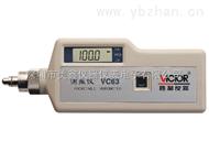 VC63胜利测振仪