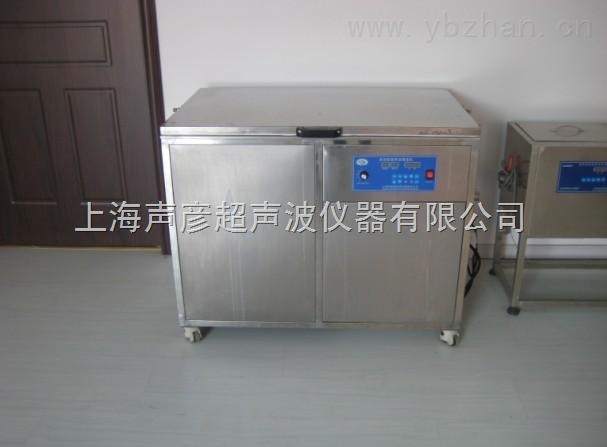 实验室超声波清洗机-实验室分散/提取/乳化/清洗/清理超声波清洗机