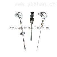 上海自动化仪表三厂WZPK-135S铠装铂电阻