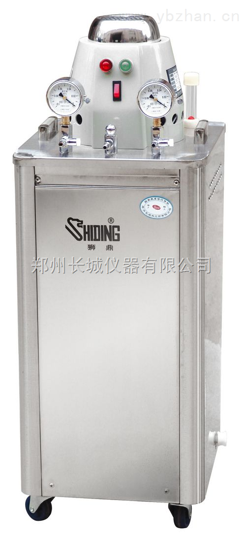 循环水真空泵circulating vacuum pump