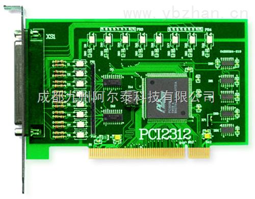 光隔离数字量输入输出卡,PXI数据采集卡,PCI数据采集卡,USB数据采集卡,PC104+数据采集卡,PC104数据采集卡,PC104模拟量输入卡,PC104模拟量输出卡,RS485总线采集模块,以太网总线模块,CAN总线模块,GPRS无线采集传输,串口通讯卡,正交编码器和计数器卡,Zigbee无线采集传输,RTU采集模块,运动控制卡,数字量卡,信号调理模块,端子板,嵌入式主板,人机界面,工控机,PXI机箱,PAC可编程自动化控制器,组态软件等。。。。。。