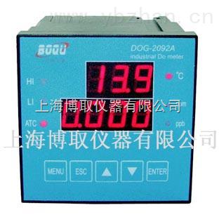 DOG-2092A-上海高温溶氧仪生产厂家,产高温溶解氧分析仪